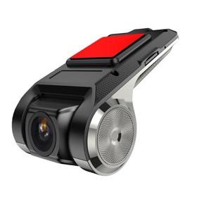 Видеорегистратор автомобильный компакт, разрешение FullHD 1280P, угол обзора 140° Ош