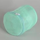 Мешок для стирки 15×15 см, крупная сетка, трехслойная, цвет светло-зелёный