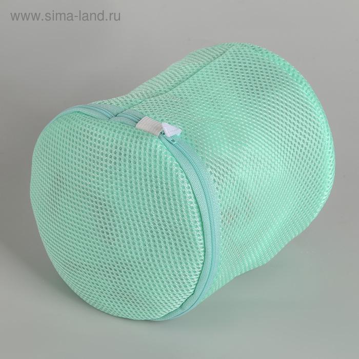 Мешок для стирки без диска, 15×15×15 см, трёхслойный, крупная сетка, цвет светло-зелёный