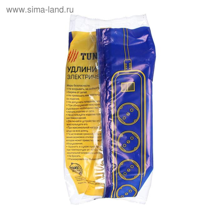 Удлинитель TUNDRA, 3 розетки, 5 м, 6 А, ШВВП 2х0.5 мм2, IP20, без з/к, ГОСТ