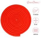 Скакалка для гимнастики 3 м, цвет красный