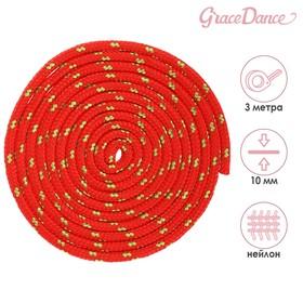 Скакалка для гимнастики 3 м, цвет оранжевый/бирюзовый Ош