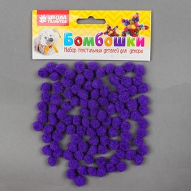 Набор текстильных деталей для декора «Бомбошки» 100 шт. набор, размер 1 шт: 1 см, цвет фиолетовый