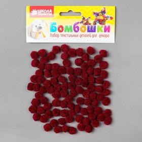 Набор текстильных деталей для декора «Бомбошки» 100 шт. набор, размер 1 шт: 1 см, цвет рубиновый Ош