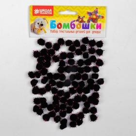 Набор деталей для декора «Бомбошки с блеском» набор 100 шт., размер 1 шт: 1 см, цвет чёрно-розовый