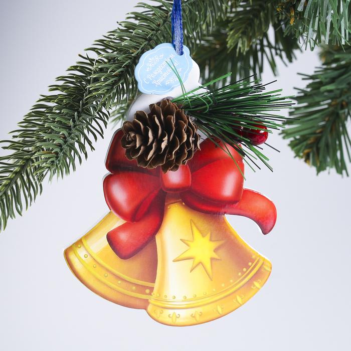 Подвеска на ёлку рождественская Колокольчики