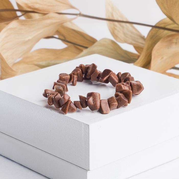 Браслет крошка на резинке Авантюрин коричневый
