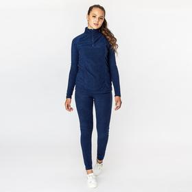 Костюм женский термо (джемпер, брюки) ЛИЛИЯ цвет синий, р-р 42
