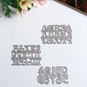 """Набор ножей для вырубки """"Напечатано на машинке"""" размер буквы 1х1,1 см"""