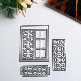 """Набор ножей для вырубки """"Окна в счастье"""" 5,1х6,5, 2,3х5,3, 1,9х4,9 см"""