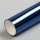 Фольга  WRMK для Foil Quill «Синий» - Navy - 30.5х243.8 см - Фото 2