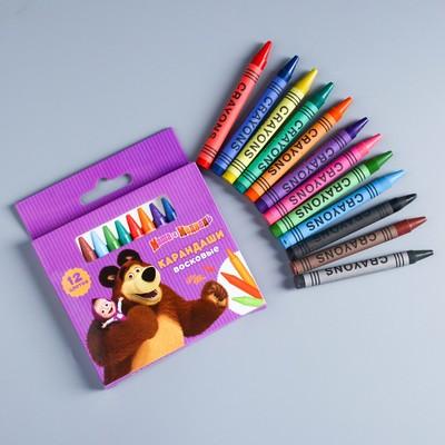 Восковые карандаши Маша и медведь , набор 12 цветов, высота 1 шт - 8 см, диаметр 0,8 см