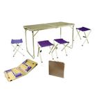 Tramp мебель набор в кейсе TRF-005, серый/синий