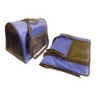 Сумка-переноска складная, с карманом и ремнем, 47 х 28 х 32 см, нейлон