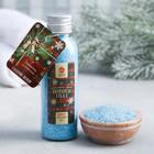 """Жемчуг для ванн """"Счастливого Нового года!"""", с ароматом сладкого инжира, 75 г"""
