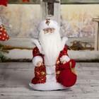 Дед Мороз 29 см
