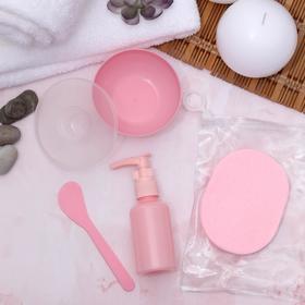Набор косметический для масок, в чехле, 4 предмета, цвет розовый