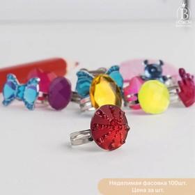 Кольцо детское 'Выбражулька' радости, форма МИКС, цвет МИКС в серебре Ош