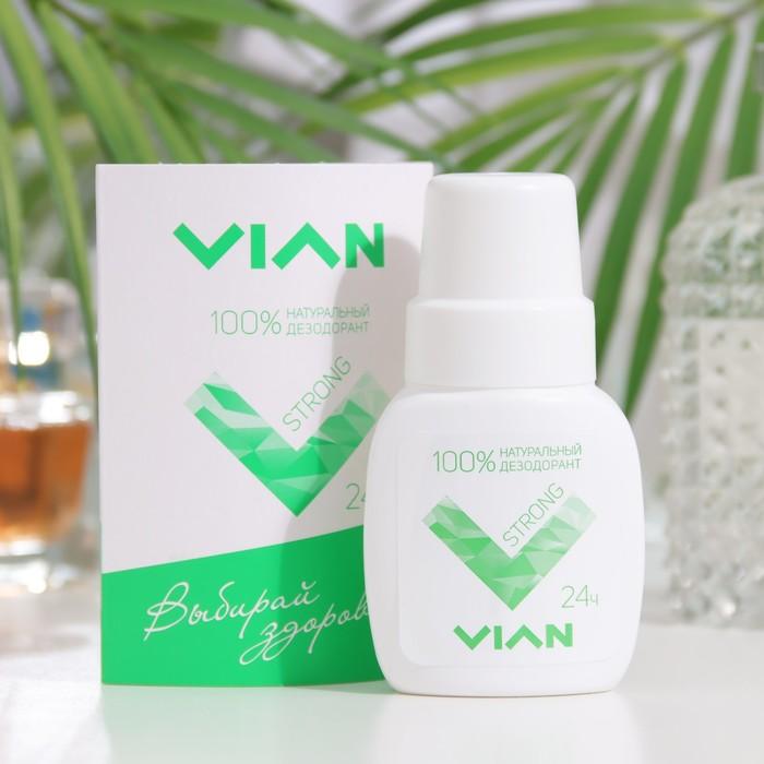 Натуральный концентрированный дезодорант Vian STRONG, 50 мл