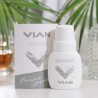 Натуральный концентрированный дезодорант Vian GIPO, 50 мл - Фото 1