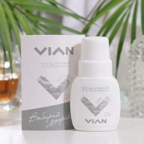 Натуральный концентрированный дезодорант Vian GIPO, 50 мл Ош