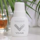 Натуральный концентрированный дезодорант Vian GIPO, 50 мл - Фото 2