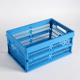 Ящик для хранения складной 10 л, 34×23×16 см, цвет МИКС Ош