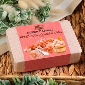 Соляной брикет из крымской розовой соли, 1,35 кг 'Добропаровъ' Ош