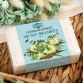Соляной брикет с листьями эвкалипта, 1,35 кг  'Добропаровъ' Ош