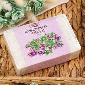 Соляной брикет с алтайскими травами 'Чабрец', 1,35 кг 'Добропаровъ' Ош