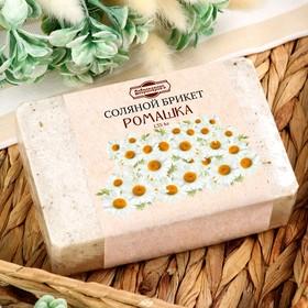 Соляной брикет с алтайскими травами 'Ромашка', 1,35 кг 'Добропаровъ' Ош