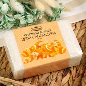 Соляной брикет с цедрой апельсина, 1,35 кг   'Добропаровъ' Ош