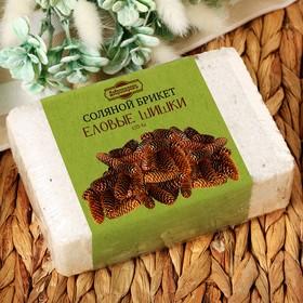Соляной брикет с алтайскими травами 'Еловые шишки', 1,35 кг 'Добропаровъ' Ош