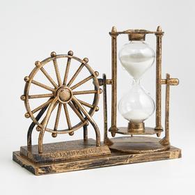 Часы песочные 'Мемориал', 15х12.5х6.5 см Ош