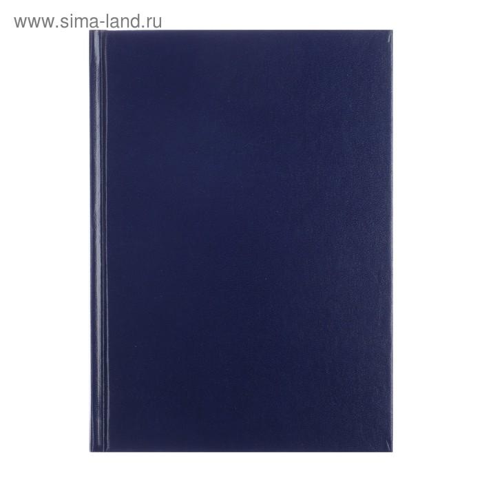 Ежедневник недатированный А5+, 136 листов Ideal new, бумвинил, синий