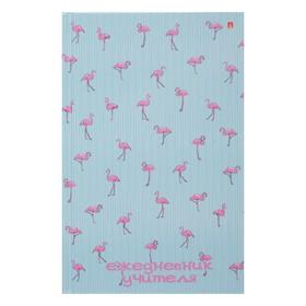 Ежедневник учителя А5, 128 листов «Фламинго», твёрдая обложка, глянцевая ламинация Ош