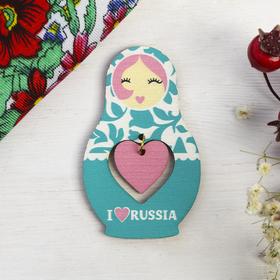 Магнит-матрёшка с подвесом I love Russia, бирюзовый Ош