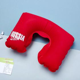 Подушка надувная Russia 40 х 26,5 см Ош