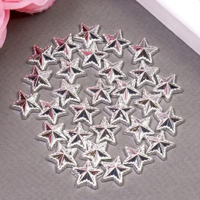 """Декор для творчества пластик """"Звёзды"""" серебро набор 30 шт 1,2х1,2 см - Фото 1"""