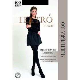 Колготки женские Multifibra 100, цвет чёрный (nero), размер 4