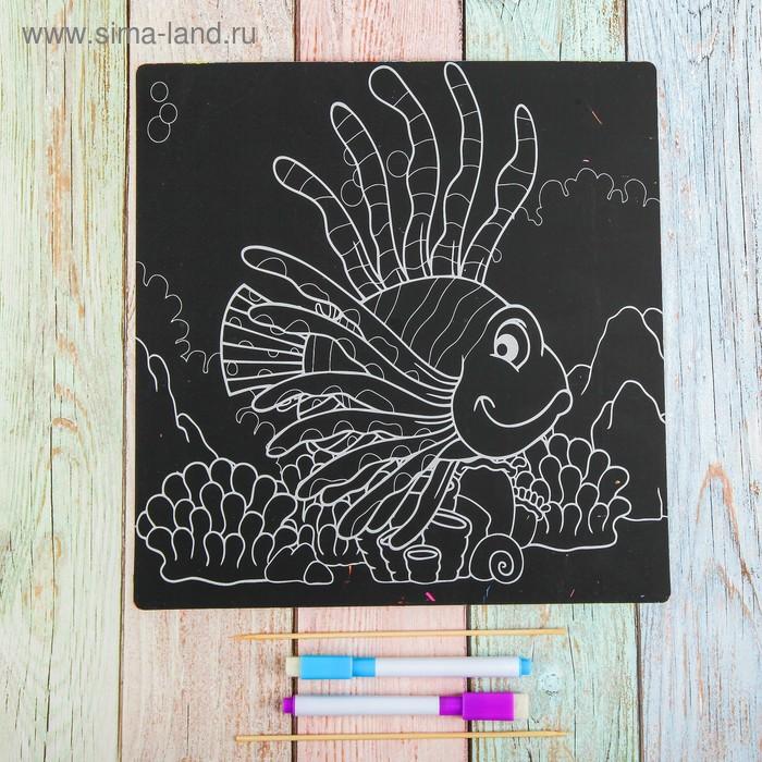 Гравюра - доска для рисования, «Морские жители», 2 в 1, штихель, маркер