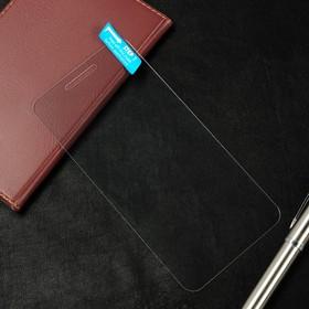 Защитное стекло 2D SmartBuy для Xiaomi Redmi Note 5A/5A Prime