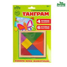 """Головоломка """"Танграм"""" животные, с шаблонами, размер танграма: 11.5 × 11.5 см"""