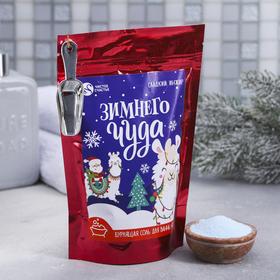 """Бурлящая соль для ванн """"Зимнего чуда!"""", с ароматом инжира, 400 г"""