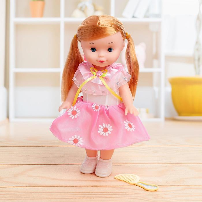 Кукла классическая Таня в платье, с аксессуаром