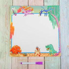 Гравюра - доска для рисования, «Динозавры», 2 в 1, штихель, маркер
