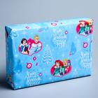 Бумага упаковочная глянцевая «С Новым Годом!», Принцессы, 70 х 100 см