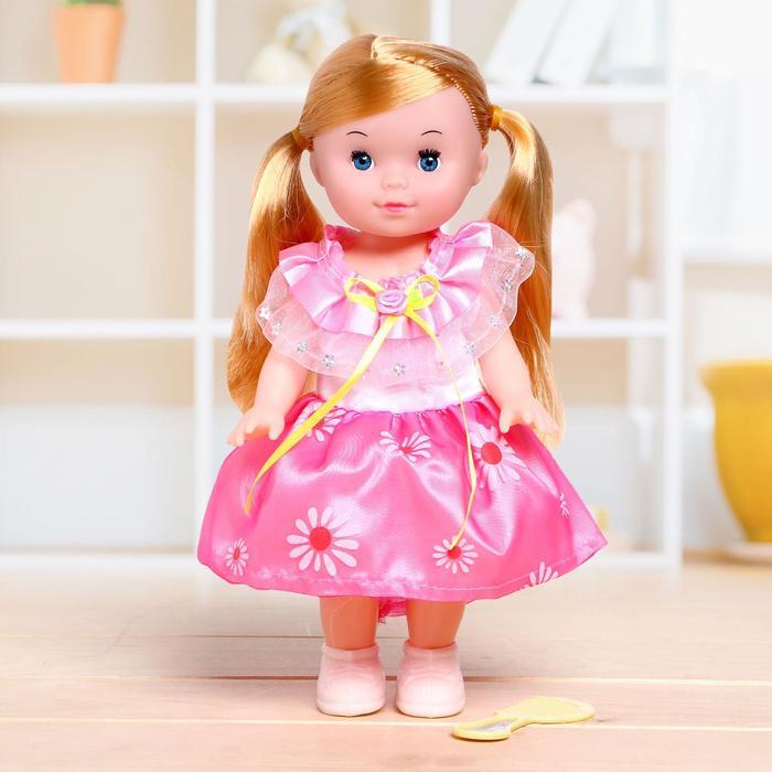 Кукла классическая Маша в платье, с аксессуаром