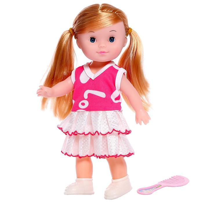 Кукла классическая Юля в платье, с аксессуаром