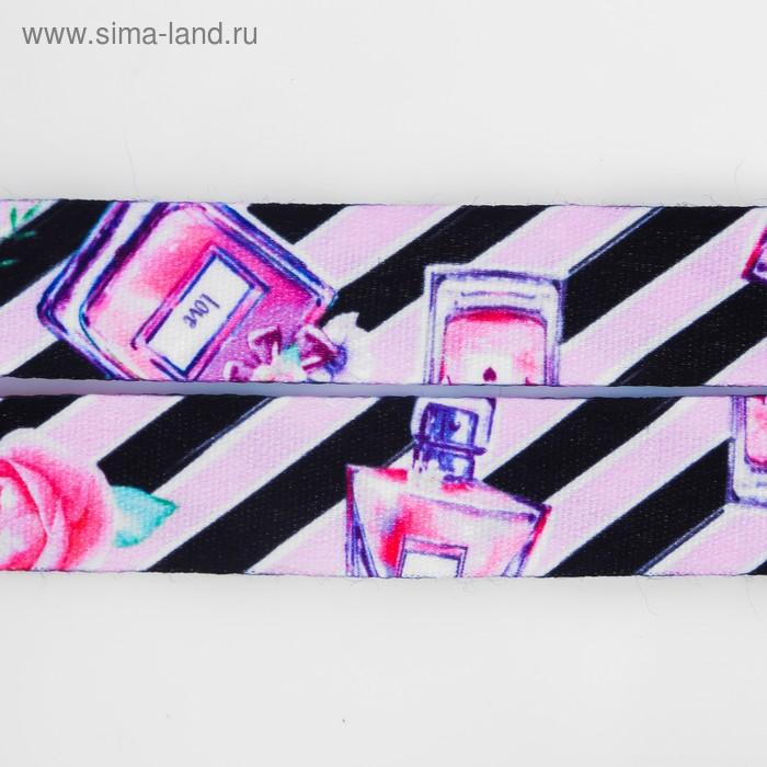 Лента для бейджа Perfume, 40×2 см